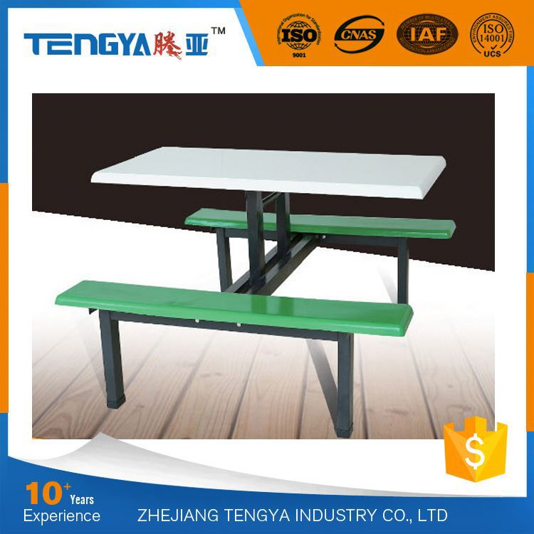 Tengya New Design Canateen Table and Chairs