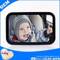 2015 New Adjustable Black Baby Car Mirror for Back Seat