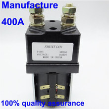 DC Contactor with Bus Bar Latching Type SW200 400A