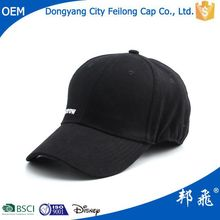 best-selling for reasonable price baseball caps hats for men