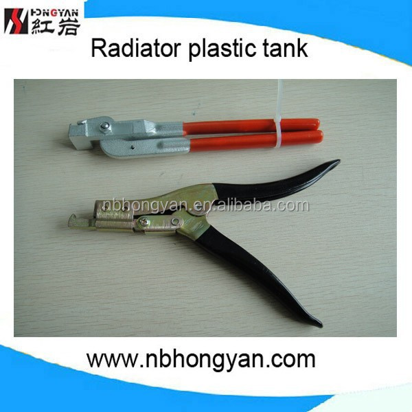RADIATOR TOOLS FOR AUTO SPARE PARTS AND CAR PARTS