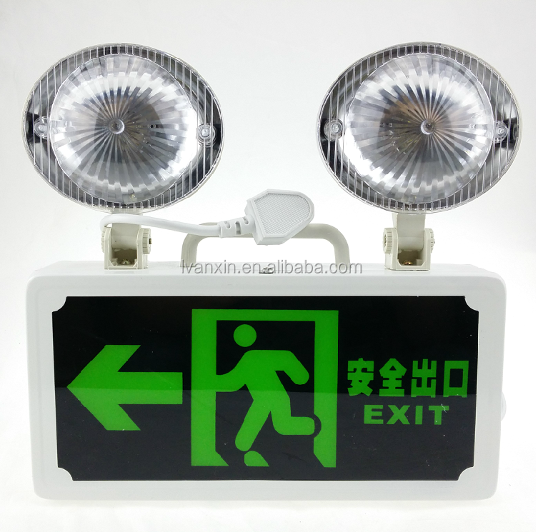 China supplier CE RoHS led emergency charging light fire safety twin spots & exit signs symbols