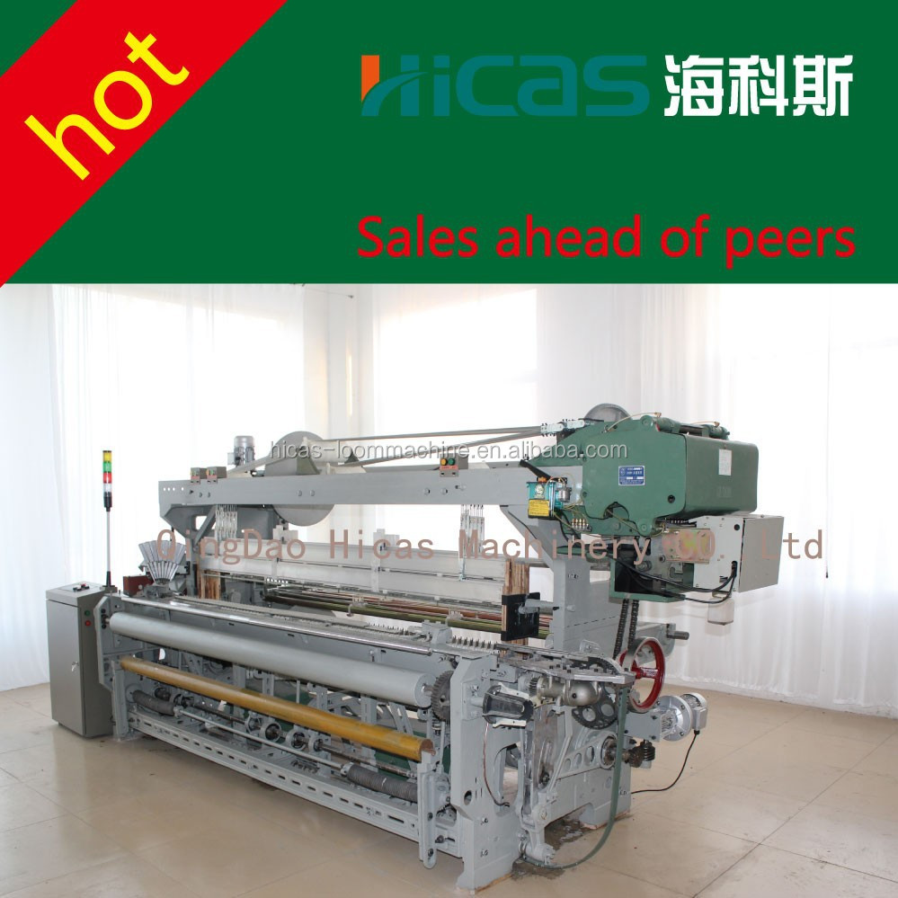 used vamatex rapier loom for sale with staubli jacquard