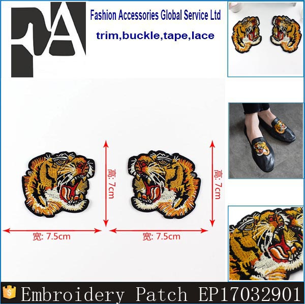 2017 handmade tiger embroidery designs patch for garments and shoes