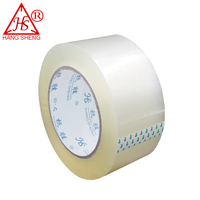 high quality hot sale wholesale price chinese golden allibaba supplier strong adhere OEM bopp/opp packing transparent clear tape
