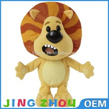 hot products custom plush lion toy,stuffed lion