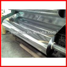 Metallized PET Laminated Film Plastic Laminated High Barrier Film