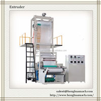 Manufacturer of PE polyethylene plastic film blowing machine price, film blown extruder factory