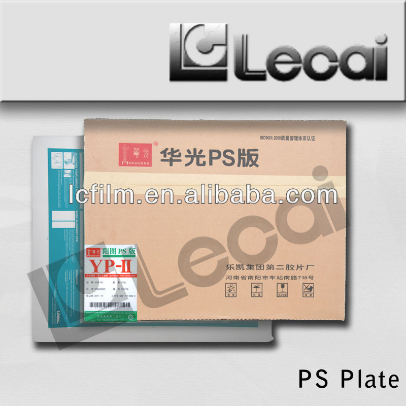 Huaguang Best Quality PS Plate, Conventional Plate, Offset plate
