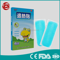 Safety relieve fever plaster stick directly on the production factory to stick on the skin directly Fever cooling plaster