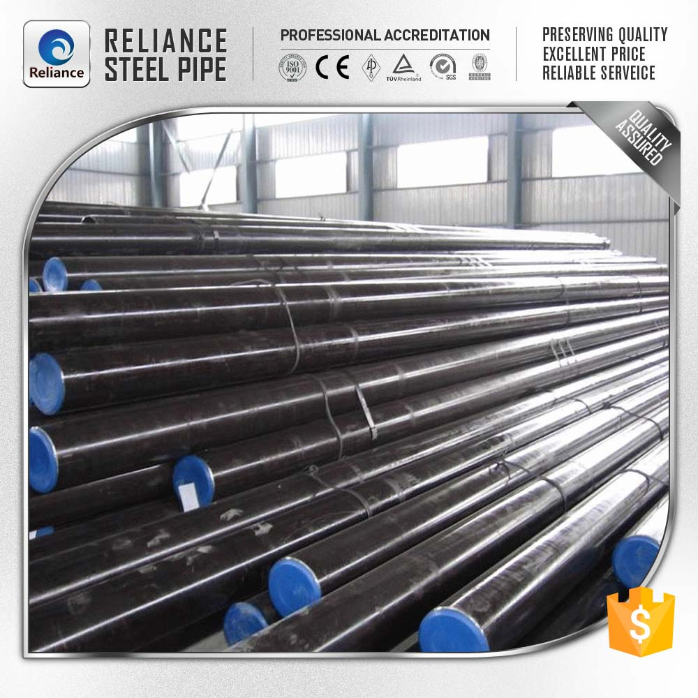 CARBON STEEL PIPE/THICK WALL STELL PIPE DIN ST52 SEAMLESS STEEL PIPE