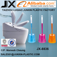 transparent colorful PS toilet brush set with base