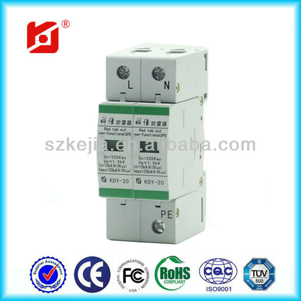 electrical equipment protection device /surge arrester KDY-20/320/2P
