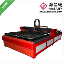 Alibaba gold supplier China hasary brand fiber laser cutting machine for SS AS CS with good