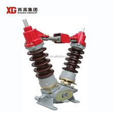 Xian XG Gw5 Type Outdoor High Voltage Porcelain Fuse Disconnecting Switch