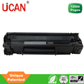 premium laser compatible toner cartridge for canon 326 refill toner cartridge with 15 years factory experience,