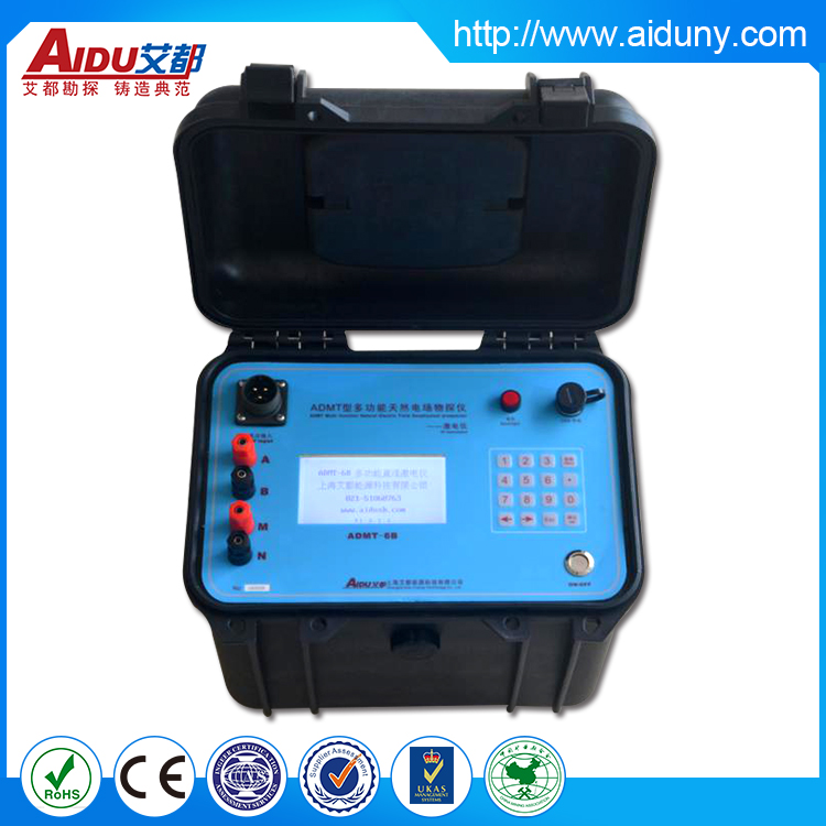 Newest low cost best deep search gold detector