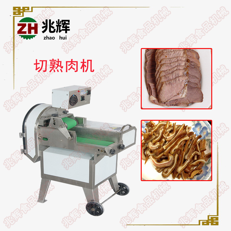 Restaurant Cooked steak cuttng machine ,bacon slicing cutter subway meat cutting