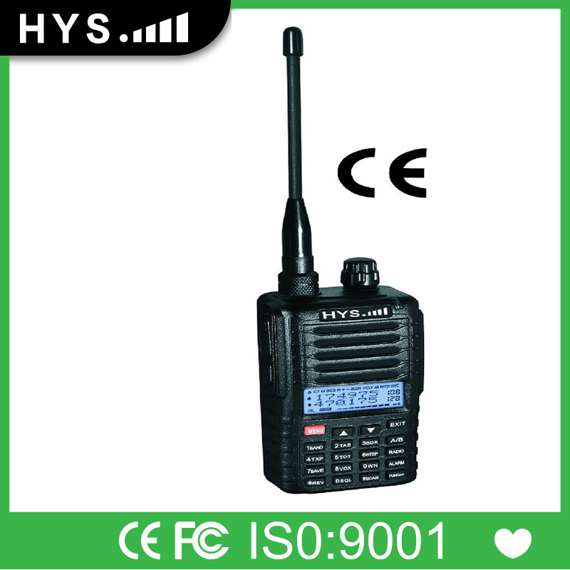 Dual Band FM Ham Mobile Radio With Can Be Repeater TC-VU88
