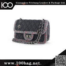 fashionable ling case grain shoulder bag for young lady