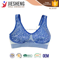 Hot selling women yoga sport wear bra yoga sports cotton material
