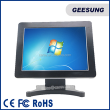 POS Machine / All in one Point Of Sale pos Terminal /POS System(Factory)