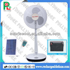 Rechargeable AC/DC Fan , Solar Stand Fan with LED Light , Rechargeable Pedestal Fan , PLD-2