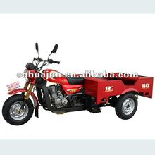 3-wheel gas scooters/trike motor scooter/3 wheel car for sale