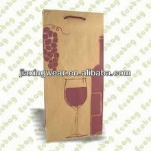Hot sales valentine\s day paper bag for shopping and promotiom,good quality fast delivery