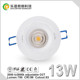 Norwegian IP44 cutout83mm sharp cob led downlight dim to warm cct 2000-2800k CRI 99ra