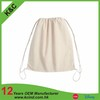 /product-detail/2016-drawstring-fabric-china-supplier-drawstring-bag-polyester-shoe-bag-60641892517.html