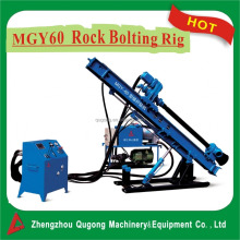 60m MGY60 high high quality drill anchor/ pneumatic rock bolt drilling rig for sale