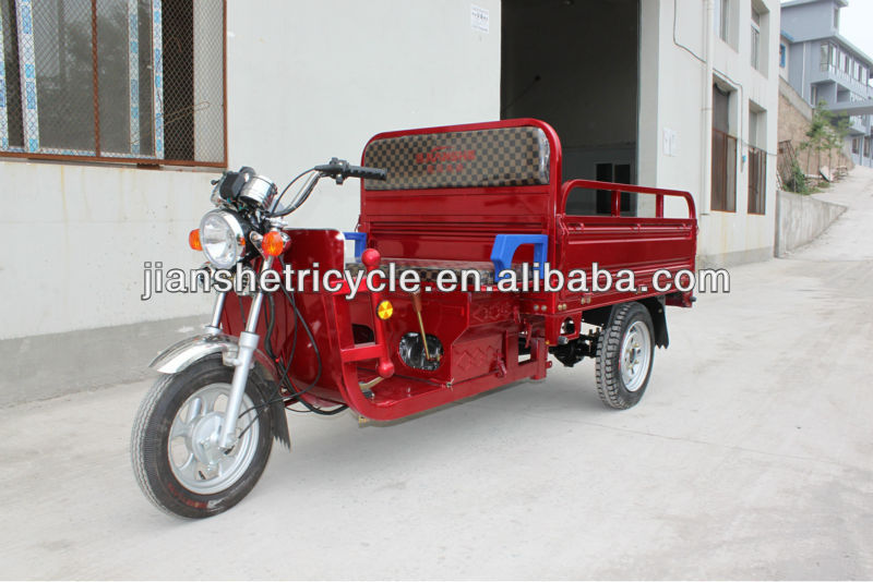 2014 cheap chinese mini 3 wheel motorcycle