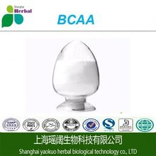 High quality body building Muscle Growth instant water soluble BCAA 2:1:1