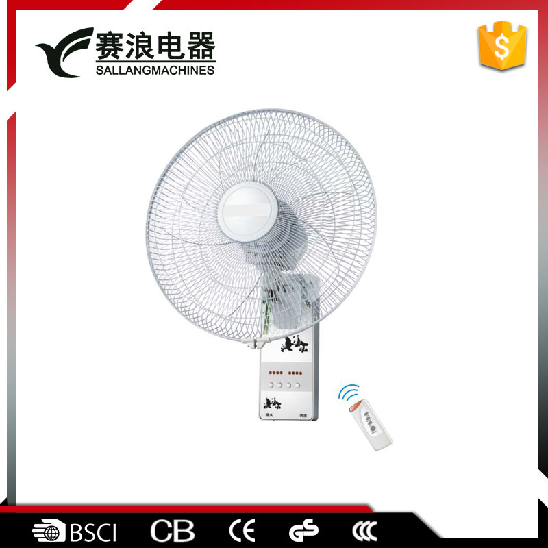 Wall hanging mount oscillating fan with remote control