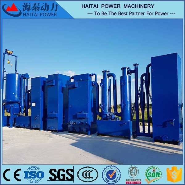 Cheap Electric Generator Biomass 100kw Domestic Biomass Cogeneration