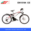 Cheap electric bike for sale electric bike motor 250w