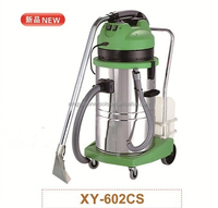 2110W automatic carpet washing machine