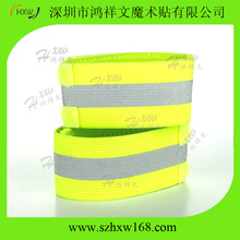 Sport equipment reflective elastic armband with hook loop