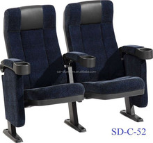 Hot sale commercial theater cinema seat price cheap SD-C-52