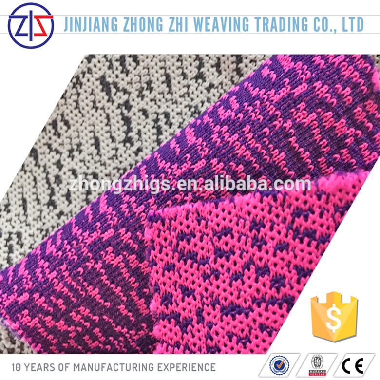 Micro Polyester Spandex Stretch Mesh Fabric