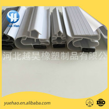Supply PVC rubber refrigerator door seal rubber strip with ISO standard