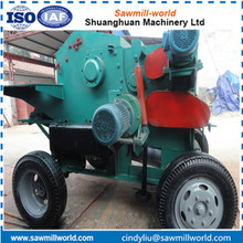 Best quality industrial mobile Wood shredder chipper for sale