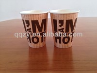 disposable custom logo paper cup for hot coffee/tea