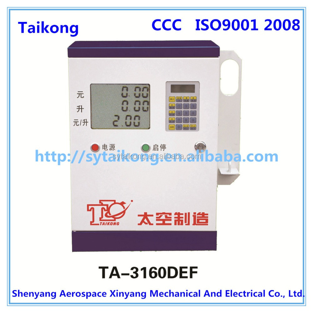 TA-3160DEF Portable digital filling station fuel dispensers for sale