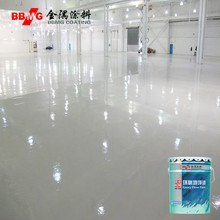 Wear resistant concrete floor epoxy industrial floor