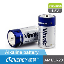 Alkaline Battery Type and 1.5V Nominal Voltage AM1/LR20 Battery D size Dry Cell Cylindrical Battery