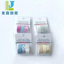Longjia custom printed colorful muti-function decorative arts and crafts washi DIY glitter tape