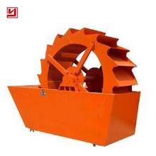 Yuhong Competitive Price Sand Washer CE Approved
