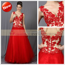 2015 vestidos de fiesta wholesale alibaba deep v neck embroidered long red puffy prom dress